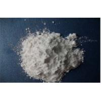 Quality White Crystal Pharmaceutical Intermediates Hydrochloride Procaine HCL for Pain for sale
