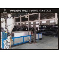 Quality PA Plastic Single Screw Extruder Nylon66 Thermal Break Strip Production Line for sale