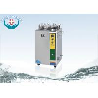 Vertical Medical Autoclave Sterilizer WithDouble Scale Pressure Gauges And Baskets Manufactures