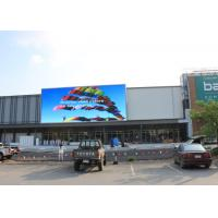 Brightness Adjustable Outdoor LED Message Signs , P8 Outdoor LED Screen Manufactures
