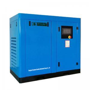 Energy Saving Oil Free Screw Air Compressor , Low Pressure Air Compressor High Volume Manufactures