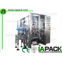 PLC Servo Drip Coffee Bag Packaging Machine / Automated Filling Machine Manufactures