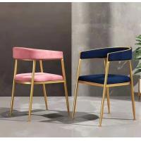 China Metal Frame Modern Dining Room Chairs With Comfortable Anti Skid Pad Seat on sale