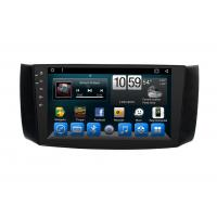 China In Dash Car Multimedia Navigation System Support Bluetooth / OBD on sale