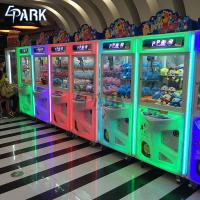 China Toy Crane Machine / PP Tiger 2 Claw Crane Machine D82*W95*H190 CM on sale
