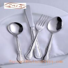 Arabic Restaurant Hotel Adaptive Silver Fork Runcible Spoon for sale