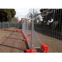 Construction Site Temporary Cyclone Fencing With Q195 Iron Wire Materials Manufactures