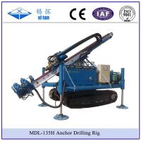 MDL-135D Great Torque Portable Engineering Anchoring Drilling Rigs(geothermal hole and well) Manufactures