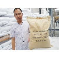 CAS No.598-62-9 Hot Products Manganese Carbonate Powder Industrial Grade Manufactures