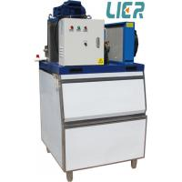 Supermarket Water Ice Machine , Small Ice Machine Flake 200kg / Day Manufactures