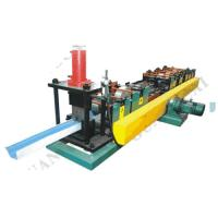 Gutter Roll Forming Machine Square Gutter Roll Forming