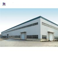 Buy cheap used for Mechanical Workshop steel portal frame building from wholesalers