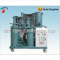 (ISO,CE approved) the lastest design best after selling services industrial oil purifier Manufactures