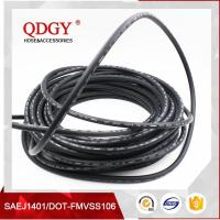 DOT SAE J1401 standard FMVSS 106 approved Rubber brake hose with two PVA reinforcement Manufactures