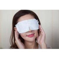 Beauty Disposable Eye Mask / Spa Eye Mask for Trips and Working Rests Manufactures