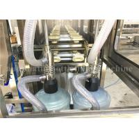 Low Noise Water Filling Station / Drinking Water Bottle Filling Machine Manufactures