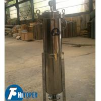 Wastewater Treatment Stainless Steel Filter Housing 0.5Mpa Working Pressure Manufactures