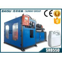 China Heavy Duty Double Station Blow Moulding Machine To Make Plastic Bottles SRB55D-1 on sale