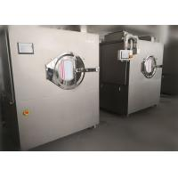 Poreless Tablet Coating Machine (BGW-40E) Efficiency Intelligent for Pharmaceutical Machinery Manufactures