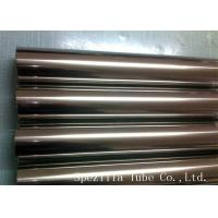 BPE Water Stainless Steel Instrument Tubing stainless steel welded tube Manufactures