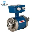 Water Milk Analog Magnetic Flow Meter Price Electromagnetic Flowmeter,Wastewater Flow Meter, Mechanical Smart Electromag Manufactures