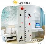 Star Acrylic 3D wall sticker cartoon creative children's room wall wall bedroom gateway kindergarten decoration Manufactures