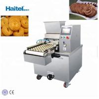 Snack Food Factory Baking Biscuit Production Line Human - Machine Operation Manufactures