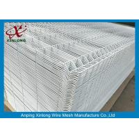 1800*2000mm 3D Wire Mesh Fence White Powders Sprayed Coating Mesh Fence