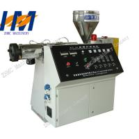 China SJ 45 SJ 75 PE PP PVC pipe plastic extruder Insulating Wire & Cable Extrusion Machine on sale