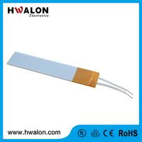 China Hair Straightener Metal Ceramic Heater , MCH Heating Element Custom Size on sale