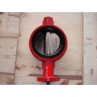 High quality GGG50 / CF8 / CF8M Wafer Butterfly Valve One Shaft Without Pin Manufactures