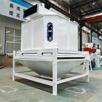 China Animal Feed Pellet Mill Cooler  Low Power Consumption For Farms / Feed Processing Plant on sale