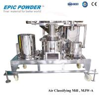 Professional ACM SUS304 Air Classification Mill For Food And Pharmaceuticals Manufactures