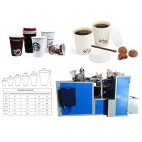 China Self Action Beverage Paper Coffee Cup Making Machine Ultrasonic And Hot Air on sale