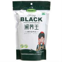 Plastic Tea Packaging Bags , Side Gusset Stand Up Pouch With Zip Top / Hanging Hole Manufactures