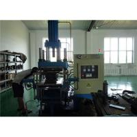 China PLC Rubber Injection Molding Press,Rubber Molding Presses on sale