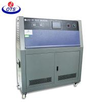 China Stainless Steel uv aging test chamber/accelerated aging test chamber/uv weathering test chamber on sale