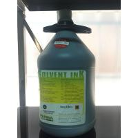 512 42pl Printer Konica Solvent Ink for Flora / allwin  Konica 42/14pl printhead Manufactures