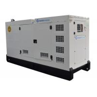 Silent Type 100kva Electric Generating Set By FPT Iveco Genset With ATS Manufactures