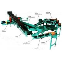 Buy cheap Waste Tire Recycling Machine,rubber powder equipment,Rubber Powder Processing from wholesalers