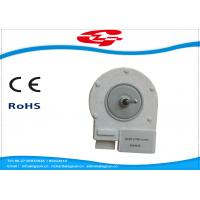 2.54W Power 2000PRM DC Brushless Motor 3 Terminals For Refrigerator Fan Manufactures