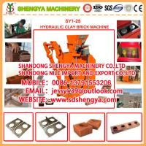 China SY1-25 Interlocking brick making machine on sale