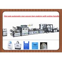 China 21kw High speed non woven fabric / cloth carrier shopping bag making machine on sale