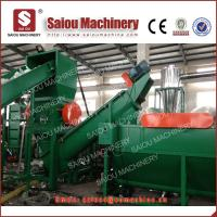 1000kg pp pe washing line hdpe bottle recycling machine Manufactures
