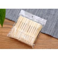 Buy cheap Creative Natural Health Bamboo Fruits Forks Disposable Dessert Cake Bags Children's Household Desserts Small Forks from wholesalers