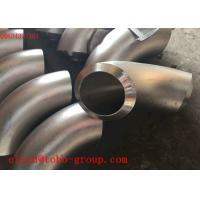 """Stainless Steel Butt Welded Pipe Fittings Size: 1/8"""" - 4"""" 304/316 Manufactures"""