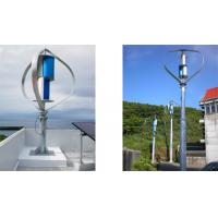 China High Conversion Efficiency House Windmill Generator , Outdoor Rooftop Wind Power Generator on sale