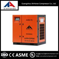 7HP-100HP Belt Driven Screw Type Air Compressor Made in China Manufactures