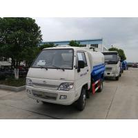 FORLAND 4*2 0.93cbm water sprinkler lorryd for sale, factory direct sale best price forland water tank truck Manufactures