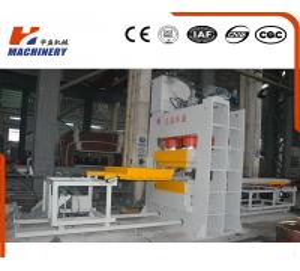 China Standard High Efficiency Compressed Wood Pallet Hot Press 550KG on sale